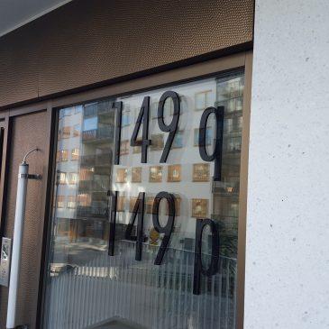 Akryl bokstäver till PEAB bostadsproduktion
